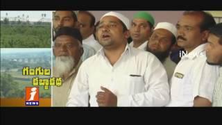 Special Story on Karimnagar MLA Gangula Kamalakar Grabs Wakf Board Lands | iNews