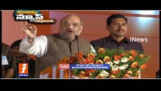 AP and Telangana BJP  Leaders Concentrate on Upcoming Elections | Jabardasth | iNews