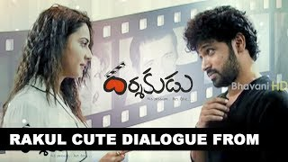 Rakul Cute Dialogue From Darshakudu Movie || Ashok Bandreddi, Eesha Rebba