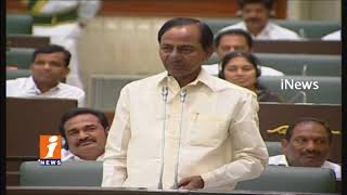 It Will News If Power Gone in Telanagna | CM KCR Satirical Comments on Congress Free Power | iNews