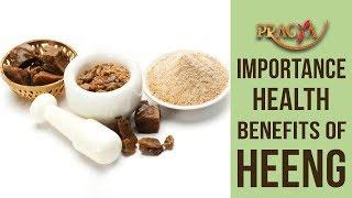 IMPORTANT Health BENEFITS Of HEENG / HING   Dr. Preeti Chabbra (Ayurveda Expert)