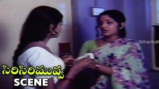 Chandra Mohan & Jayaprada Searching House - Chandra Mohan Fight Scene - Sirisiri Muvva Scene