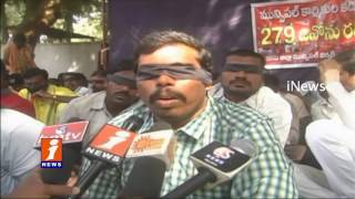 Rayalaseema Communist Party Protest Over to Solve Municipal Workers Problems | iNews