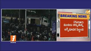 Vehicle Generator Catchers Fires At Telugu Talli Flyover | Ganesh Immersion | iNews