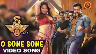 S3 (Yamudu 3) Full Video Songs - O Sone Sone Full Video Song - Surya, Anushka, Shruthi Hassan