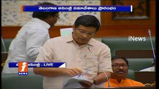 Discussion On Electric And Solar Energy in TS Assembly | Winter Session | Vamsi Chand Reddy | iNews