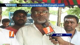 Telangana Ration Dealers Protest And Demands Hike Salary In Medak | Ground Report | iNews