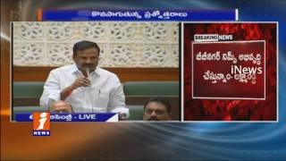 Question Hour In Telangana Assembly Session | 3rd Day | Akbaruddin Owaisi | Laxma Reddy | iNews