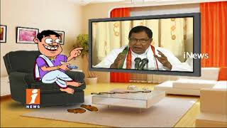 Dada Funny Punches On Congress Leader Jana reddy His Speech | Pin Counter | iNews