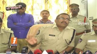 Minor Girl Raped And Murdered By 2 Mens In Srikakulam   Be Careful   iNews