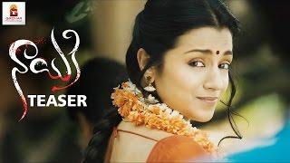 Nayaki Telugu Official Teaser | Trisha | Brahmanandam | Satyam Rajesh | Raghu Kunche