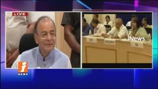 Financial Minister Arun Jaitley Speaks To Media After GST Council Meeting | iNews