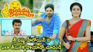 Jayammu Nischayammu Raa Movie Scenes - Sree Vishnu Intro - Poorna Goes On Sree Vishu Bike