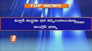 Top 10 Breaking News Around India (03-04-2017) | iNews
