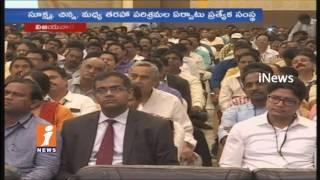 CM Chandrababu Speech At APMSME Development Corporation Launch In Vijayawada   iNews