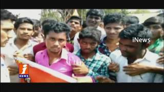 ABVP Dharna at Peddapalli Demands to Release Fee Reimbursement Scholarship | iNews