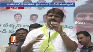 Mayor Bonthu Rammohan starts Haritha Haram Third Phase at Moosarambagh | Hyderabad | iNews
