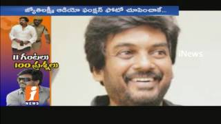Drug Case | SIT Officials Gets Key Information From Puri Jagannadh | iNews
