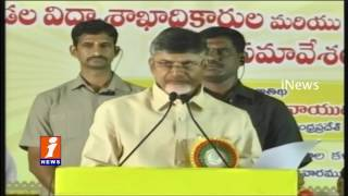 Importance Of Education In Our Nation Development | Chandrababu Naidu | iNews