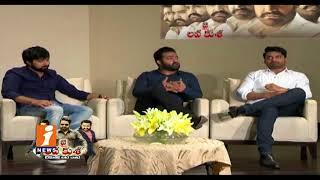 Jr NTR About NTR Arts And Jai Lava Kusa Movie  | NTR, NKR And Niveda Thomas | iNews