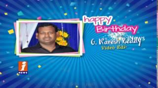 iNews Team Birthday Wishes to Naresh | Video Editing