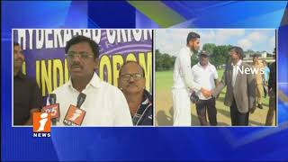 HCA President Vivek Launches Moin-Ud-Dowlah Tournament | 10 Lakh Prize Money For Winners | iNews