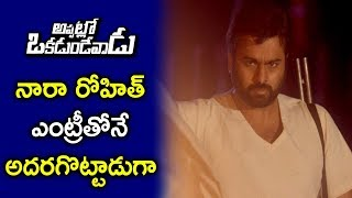 Nara Rohith Intro - Encounters Naxalites - Appatlo Okadundevadu Movie Scenes