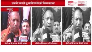 SP appeasement politics in rule- Yogi Aditynath