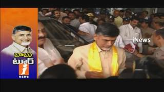AP CM Chandrababu Three Dyas Tour in Chittoor District   iNews
