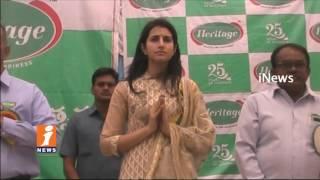 Nara Brahmani Participate In Heritage 25 Years Celebrations | Hindupur | iNews
