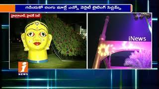 Hitech City Beautification Ahead Of Ivanka Trump Visits | GES Summit 2017 In Hyderabad | iNews
