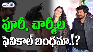 Puri Jagannadh & Charmi Relationship | Charmi's Planning helps Puri? | Rogue Movie | Top Telugu TV