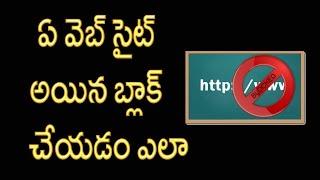 How To Block Any Website Word In Google Chrome | Telugu Tutorial
