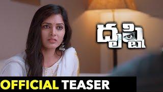 Drushti Telugu Movie Official Teaser || Rahul Ravindran, Pavani || Bhavani HD Movies