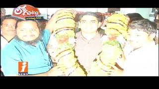Why TDP ZP Chairman Post Political Heat In East Godavari?| Loguttu | iNews