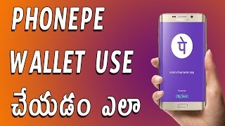 Learn How to use phonepe app - How To Use Phonepe Wallet - Telugu