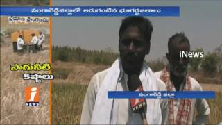 Farmers Fear On Crop Loss Due To No Water For Irrigation In Sangareddi District  | iNews