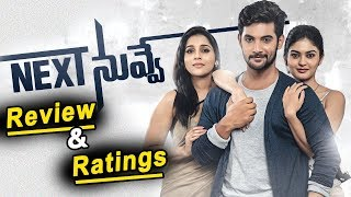 Next Nuvve Movie Review And Ratings || Aadi, Vaibhavi, Rashmi Gautam, Brahmaji