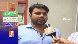 Buyers Turns Victims With Lodha Builders Fraud  | Complaint To GHMC Officials | iNews