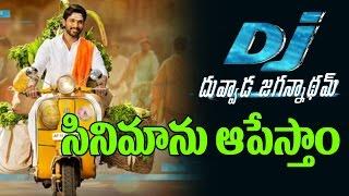 DJ సినిమాను ఆపేస్తాం   Dil Raju Shocking Comments on DJ Duvvada Jagannadham   Allu Arjun TopTeluguTV