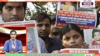 Superfast 20 Divya Delhi News 26/09/16