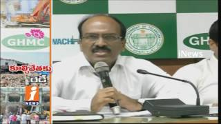 Govt Releases Orders For GHMC To Demolish Illegal Construction On Nalas | Hyderabad | iNews