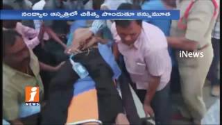 Bhuma Nagi Reddy Died Of Heart Attack In Nandyal | Kurnool | Andhra Pradesh | iNews