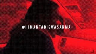 Himanta Biswa Sarma Interview- Development versus identity politics