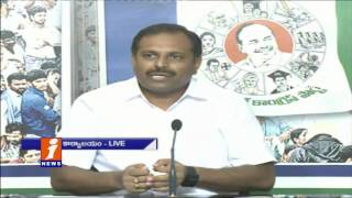YCP Leader Srikanth Reddy Press Meet About Taking Credit of Gandikota Project by Chandrababu | iNews