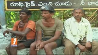 High Court Cancels On Hereditary Jobs  In SIngareni   Telangana   iNews