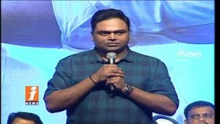 Director Vamsi Paidipally Speech At Duvvada Jagannadham Theatrical Trailer Launch |Allu Arjun| iNews