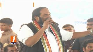 TPCC Chief Uttam Kumar Reddy Comments On TRS Govt |welcomes Revanth Reddy Into Congress Party| iNews