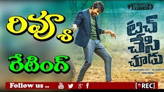 ravi teja touch chesi chudu review rating first talk box office report