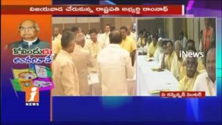 BJP Muralidhar Rao Speech   TDP Announce Support For Presidential Candidate Ramnath Kovind   iNews